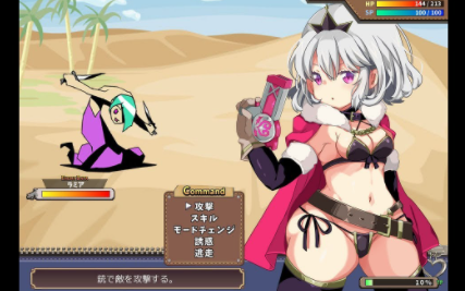 Download Knight of Erin v1.06 Game Free for Mac & PC 2021